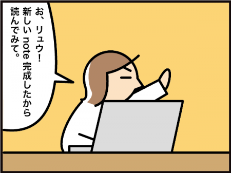 561_20210506235201