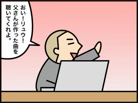 571_20210507220001