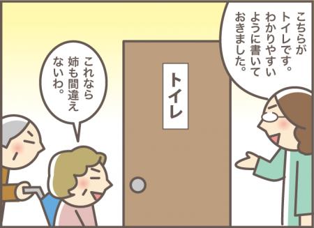 591_20200201203201