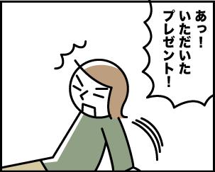 5_20190701195801