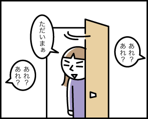 5_20190726142501