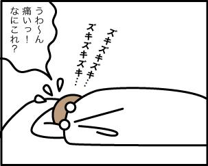 5_20191014073201