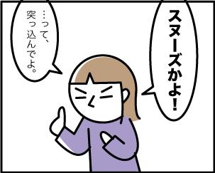 5_20191015110501