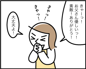 5_20191016151901