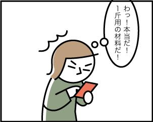 5_20191019122901