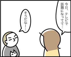 5_20191024195801