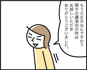 5_20191025185901