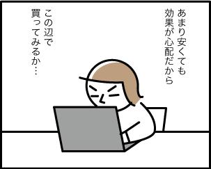 5_20191031111801