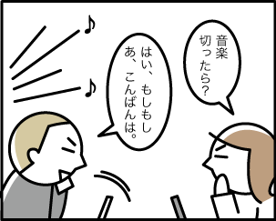 5_20191101110401