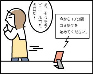 5_20191104103301
