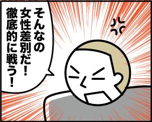 5_20191116101601