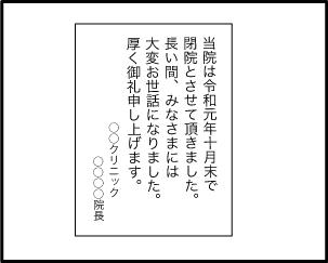 5_20191202122701