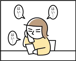 5_20191204120701