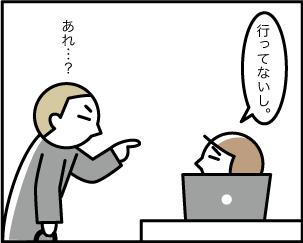 5_20191214135901