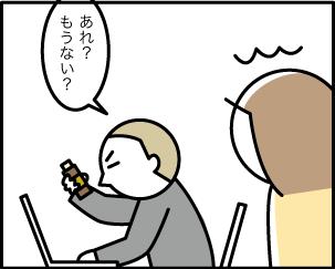 5_20191220125801
