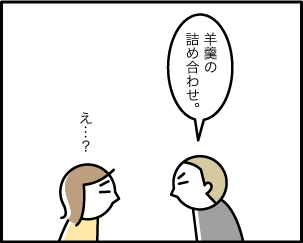 5_20191228220401