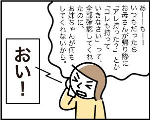 5_20200104152701