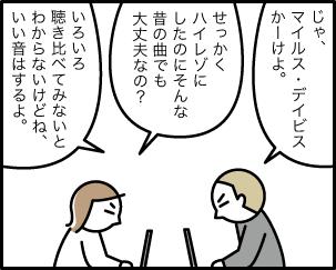 5_20200106151301
