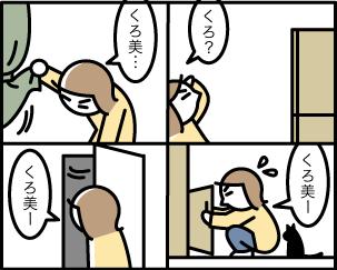 5_20200107135101