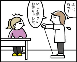 5_20200108114501