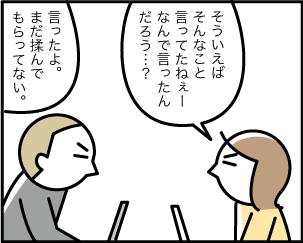 5_20200109145001