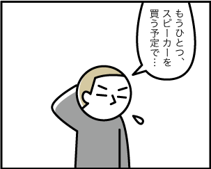 5_20200114112201