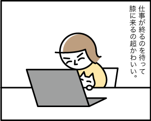 5_20200115121601