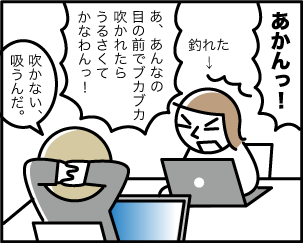 5_20200120115701