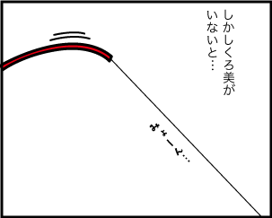 5_20200121210701