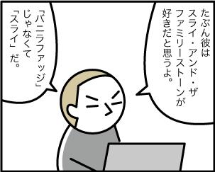 5_20200125135801