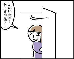 5_20200131165501