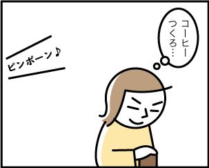 5_20200206144801
