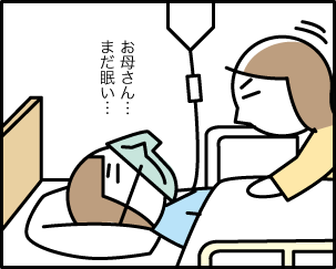5_20200209105301