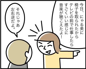 5_20200211105201