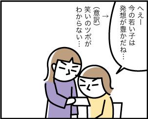 5_20200213125501