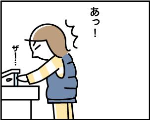 5_20200221162601