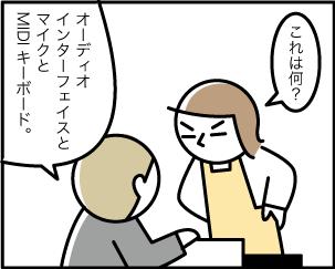 5_20200305152101