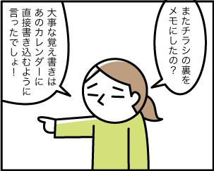 5_20200319145301