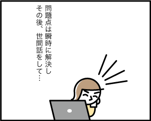 5_20200408105001