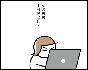 5_20200413133201