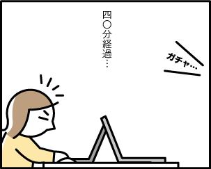 5_20200420135301