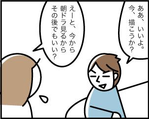 5_20200501235901