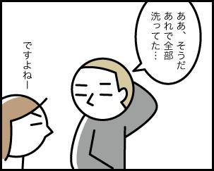 5_20200510084001