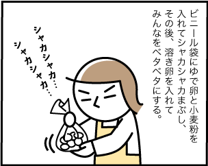 5_20200520173801