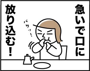 5_20200521210601