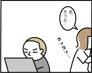 5_20200524114101