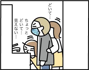 5_20200529162601