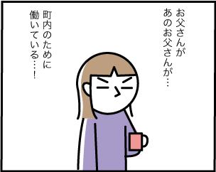 5_20200608171901