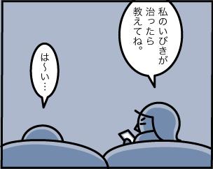 5_20200611000001