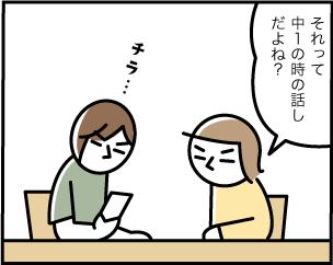 5_20200621150701